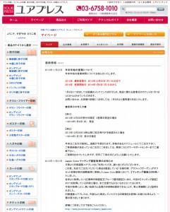 yp_002_mypage