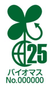 バイオマスマーク25