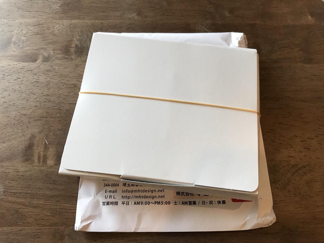 マヒトデザイン名刺の梱包